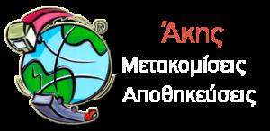 AKiS Metafores